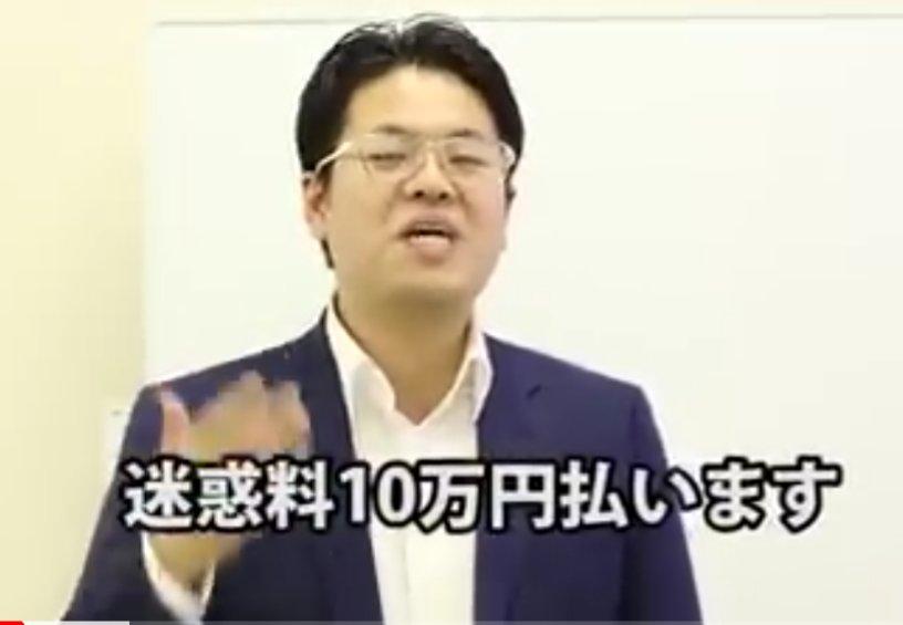 ケイタ サスケ 詐欺